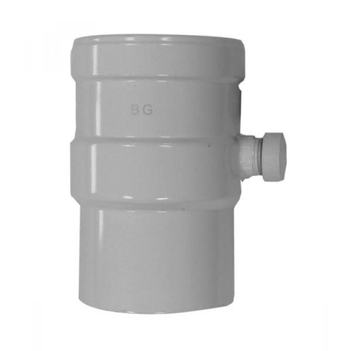 Вертикальный комплект для сбора конденсата (BAXI) KHG71412281-