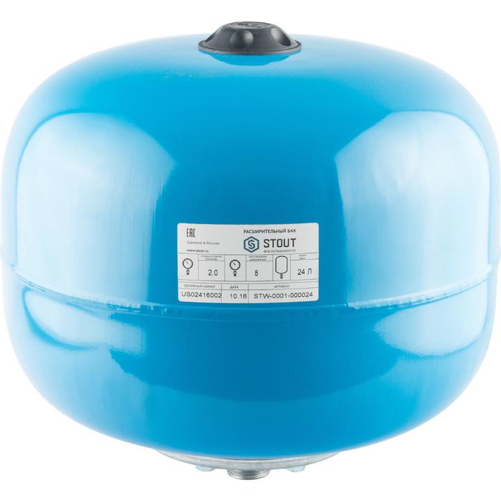 Гидропневмобак Stout (24 л.) 100°C PN10, вертик.