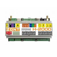 Контроллер Zont H-2000