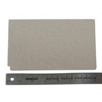 Термоизоляционная панель передняя (5213340)