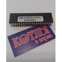 Процессор Basic Fi (1310026B / AA04030023)