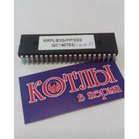 Процессор Hi Tech Fi (1310024В / AA04030021)