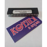 Процессор Hi Tech i (1310025В / АА04030022)